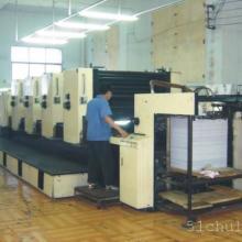 二手双色胶印机进口代理报关公司/旧双色胶印机进口报关公司