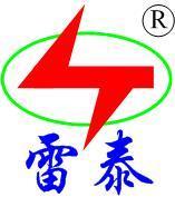 供应(猎雷者)雷电预警设备 猎雷者雷电预警设备