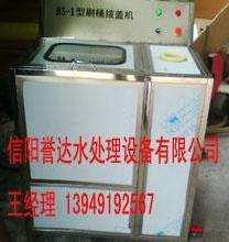 供应5加仑大桶刷桶拔盖机/3加仑刷桶机/4加仑大桶刷桶机/半自动刷桶拔盖机图片