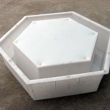 京港澳高速护坡模具,水泥护坡砖塑料模具,六棱快护坡模具批发