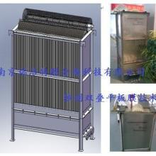 供应MBR平板膜组件