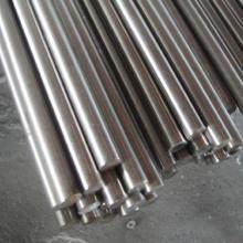 供应天津316不锈钢棒,天津不锈钢棒,北京不锈钢棒批发