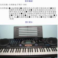 供应键盘类乐器卡西欧电子琴