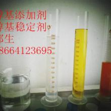 供应醇基油燃料添加剂,环保油添加剂