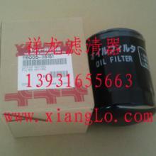 供应用于润滑油过滤|发动机过滤|油过滤的洋马发动机机油滤芯厂家图片