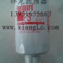 供应用于发动机滤 设备过滤 高效过滤的康明斯发动机柴油滤芯机油滤芯厂家批发