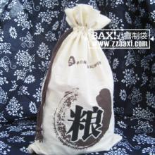 供应吉林粮食袋环保袋大米袋粮食袋定做