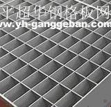 供应钢格板/镀锌钢格板