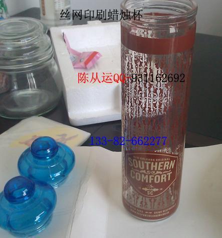 玻璃瓶丝网印刷加工厂定做价格信息