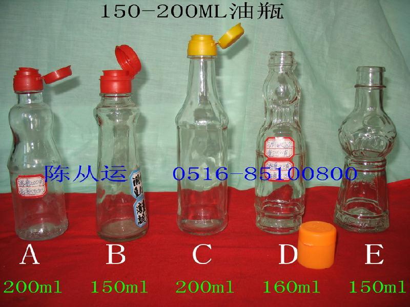 徐州麻油瓶厂陈从运麻油玻璃瓶报价