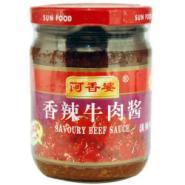 镇江酱菜瓶厂玻璃瓶生产厂出厂报价图片