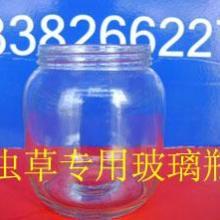 供应山西虫草瓶玻璃瓶生产报价制造定做图片