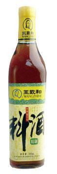 供应北京料酒瓶价格徐州生产厂家