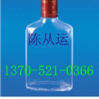 供应125毫升保健酒瓶设计开模定做厂