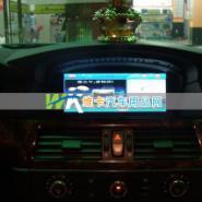 宝马525原车屏升级导航图片