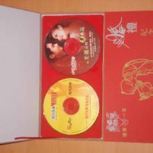 供应CD木盒印制