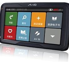供应神达乐游S613车载GPS导航神达乐游车载GPS导航