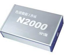 供应N2000色谱工作站(SP1)N2000色谱工作站SP1