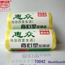 供应背心式垃圾袋提手垃圾袋带香味彩色优级产品