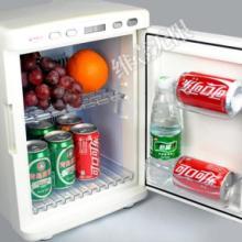 供应太阳能小冰箱