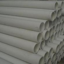 供应防腐FRPP管道,绿岛品牌,耐磨防腐,质量可靠,经久耐用。