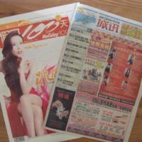 天津假日100天广告发布服务中心