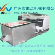 小型无版印刷机_吉林无版印刷机批发