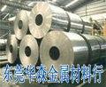 不锈钢管不锈钢444进口不锈钢图片