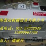 供应莱宝真空泵SV16B
