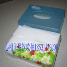 供应荷包纸巾 石家庄盒抽纸 石家庄纸巾盒 面巾纸盒 广告面巾纸荷