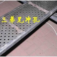供应防滑板/包头防滑板/包头不锈钢防滑板/鳄鱼嘴防滑板/包头防滑板厂