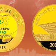收购上海世界博览会金银纪念币2组图片
