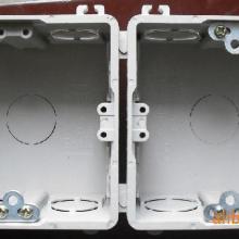 供应86型自扣线盒