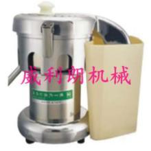 供应榨汁机、水果榨汁机