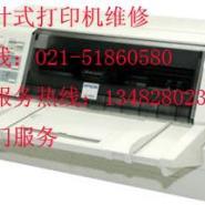 供应上海普陀爱普生(epson)1900K针式打印机维修站普陀针