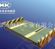 郑州恒科供应主辅式轴计量系统图片