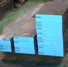 供应模具钢模具钢材模具钢材行情批发