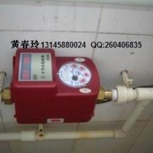 供应学生卡宿舍水表智能卡水控设备批发