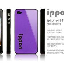 供应最热销IPHONE手机保护壳,IPHONE4手机外壳套