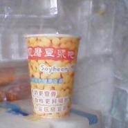 大连纸杯厂家批发600毫升豆浆纸杯图片