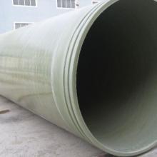 供应国家重点推荐产品玻璃钢管道管件顶管保温管压力管道