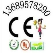 USB风扇CE认证图片