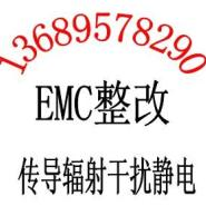 空气消毒机器CE认证图片