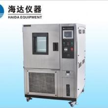 供应环境检测仪器-环境检测仪器厂家-福州环境检测仪器销售