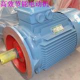 供应YX3-280M-4极90KW高效节能电动机