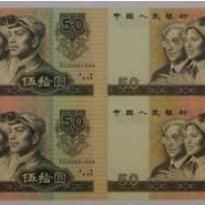 三门峡哪里回收购第四版人民币8050图片