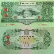 第四套人民币连体钞四连张珍藏册报图片