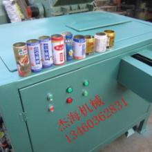 易拉罐铁铝分离机,易拉罐剥盖机,易拉罐切底机批发