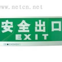 供应消防应急标志灯X600-A70
