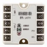 供应泰和安通用传感器接口模块